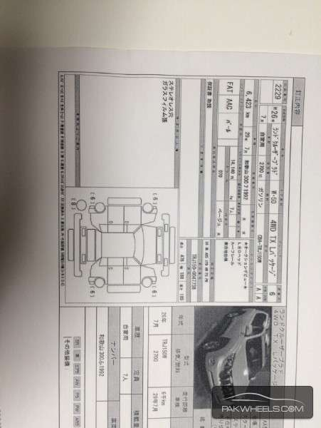 Toyota Prado TX Limited 2.7 2014 Image-7