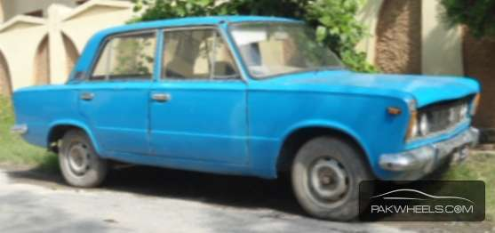 Fiat Other 1974 Image-1