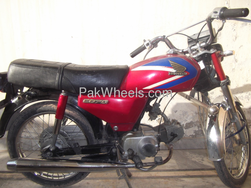 Japanese Import Car Insurance Online Quote >> Used Honda CD 70 1992 Bike for sale in Islamabad - 95255   PakWheels