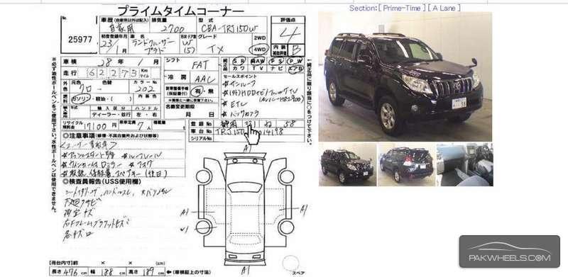 Toyota Prado TX 2.7 2011 Image-4