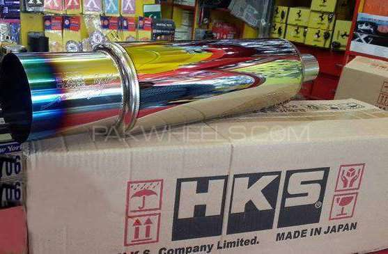 "Hks Jazma Approved Small Inlet 2"" Image-1"