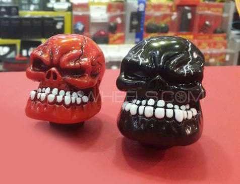 Skull, Gear, Knob Image-1