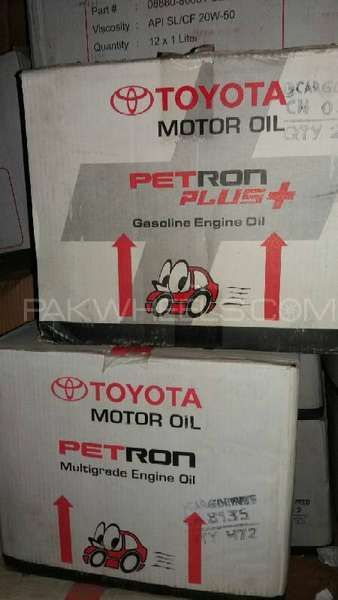 Toyota  oil  For Sale Image-1