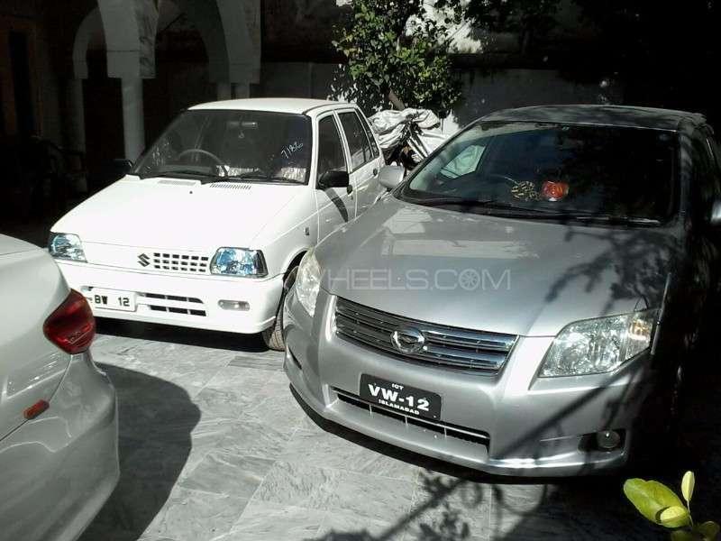 Toyota Corolla - 2008  Image-1