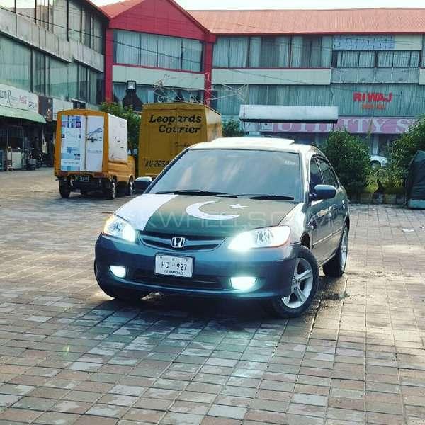 Honda Civic - 2005 Eagle Image-1