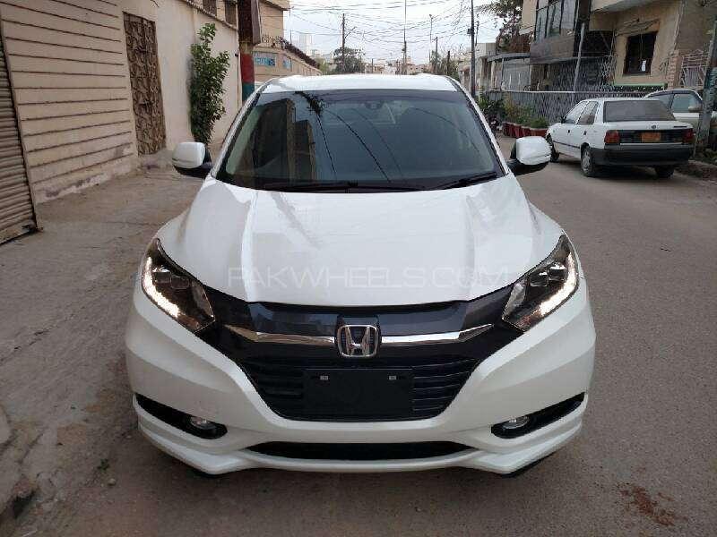Honda Vezel - 2015 Japanese beauty Image-1