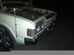 Toyota Crown - 1979