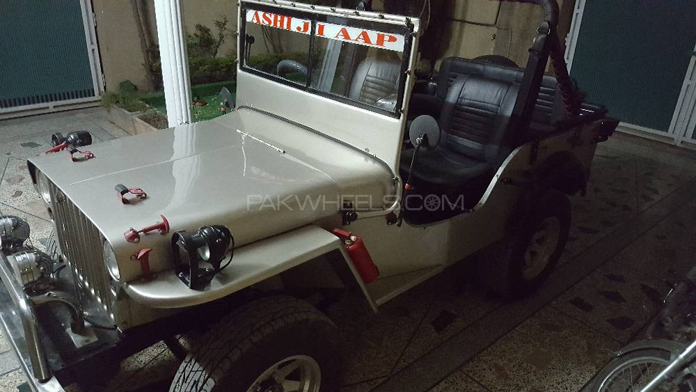 Jeep Other - 1942  Image-1