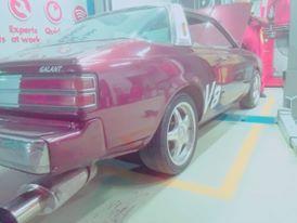 Mitsubishi Galant - 1979  Image-1