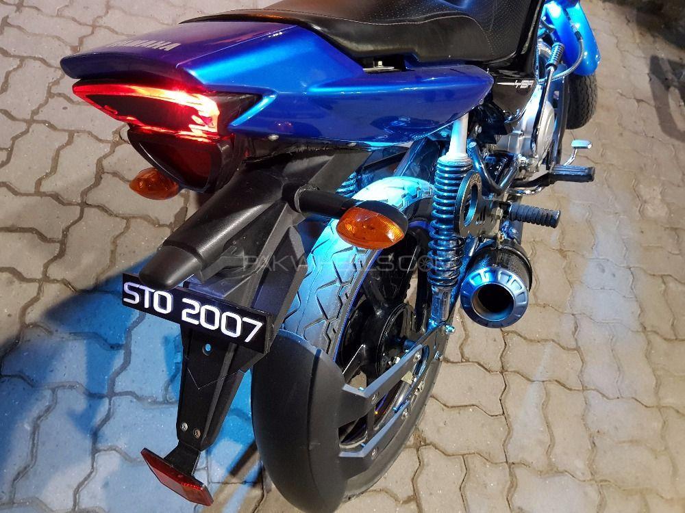 Yamaha YBR 125 - 2016 Blue whale. Image-1