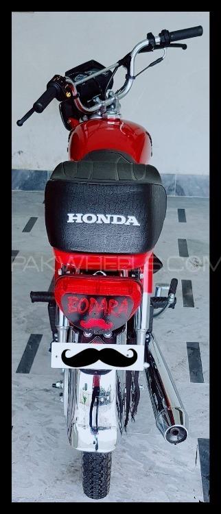 Honda CD 70 - 2018  Image-1