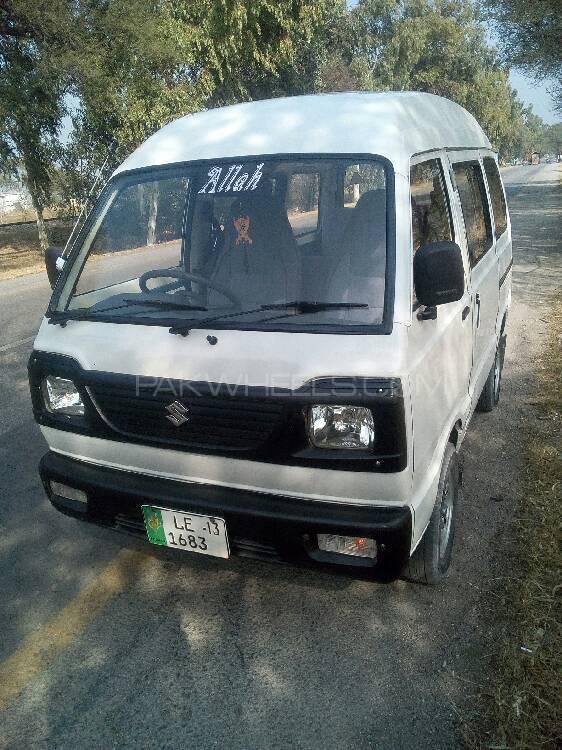 Suzuki Bolan - 2013 carry daba Image-1