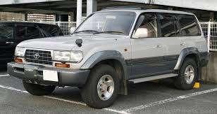 Toyota Land Cruiser - 1997 BURBUJA Image-1