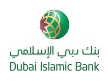 Dubai_islamic_bank_new_logo