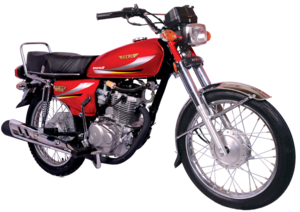 Hero 125cc 2017 Price in Pakistan, Overview and Pictures