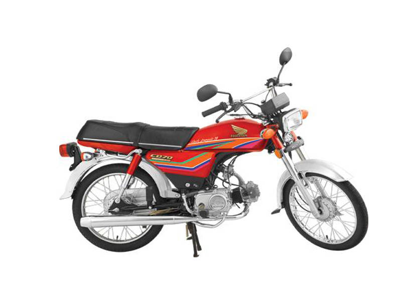 Honda CD 70 2018 Price in Pakistan, Specs, Features