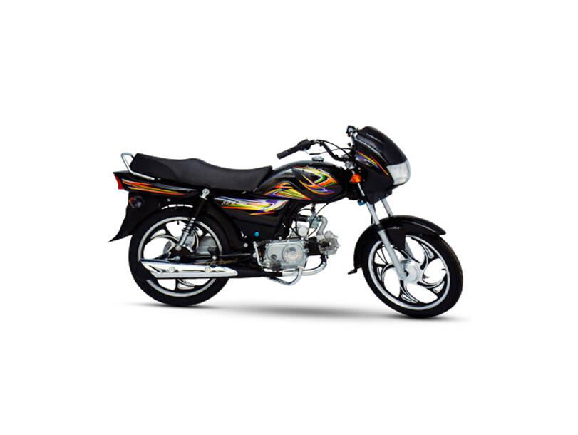 Super Power Deluxe 70 New Model 2021 Price in Pakistan