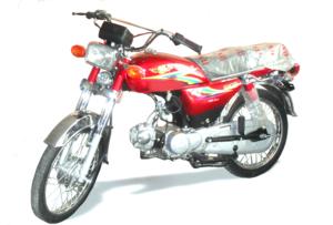 New BML BM 70