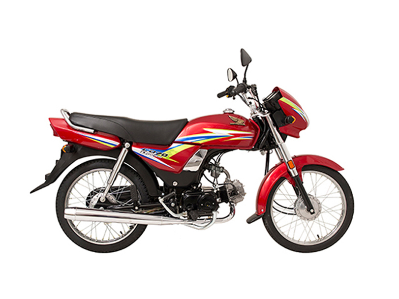 honda cd 70 2018 model. beautiful honda honda cd 70 dream 2017 price in pakistan specs features on honda cd 2018 model