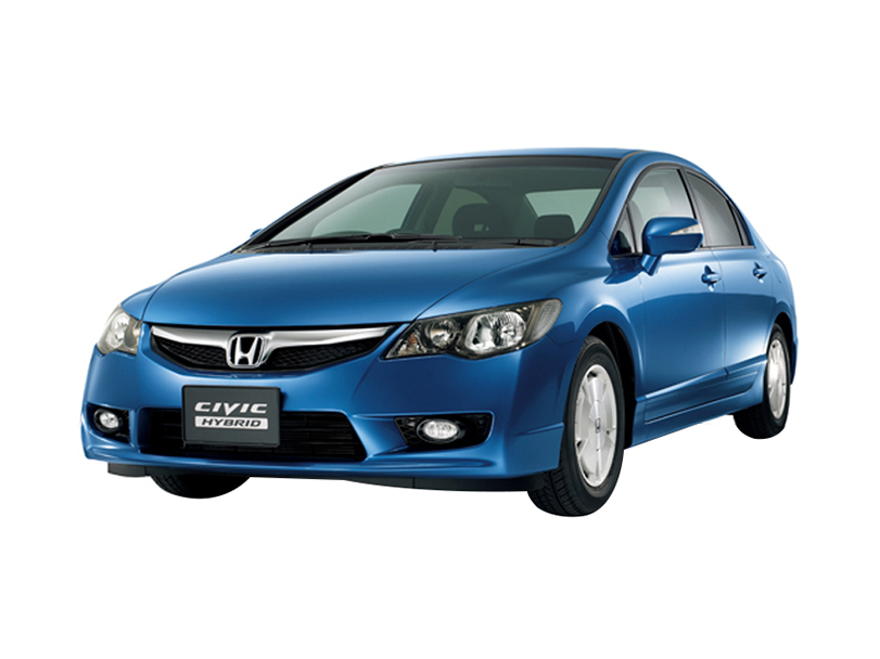 Honda Civic Hybrid 2019 Prices In Pakistan Pictures Reviews