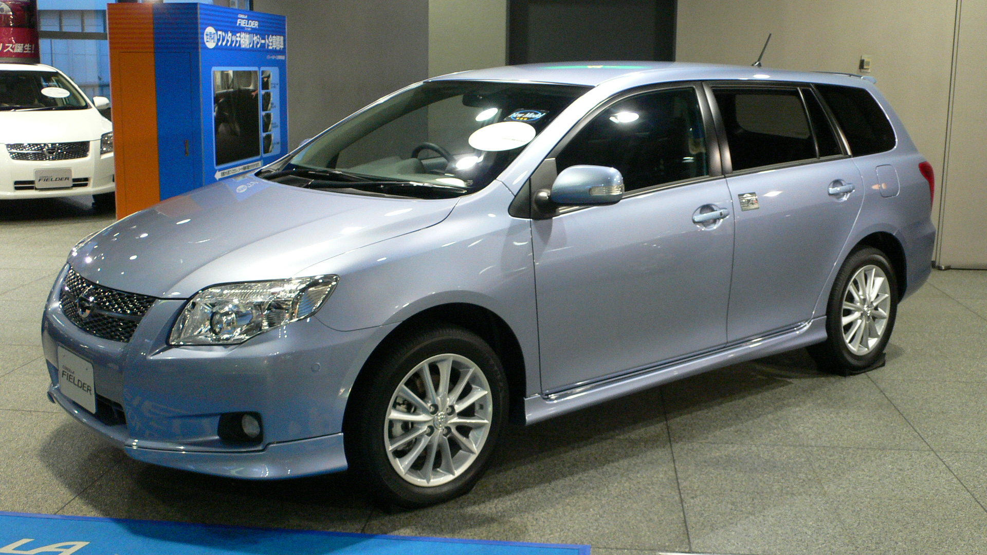 Toyota Corolla Fielder 2012 Exterior Side View