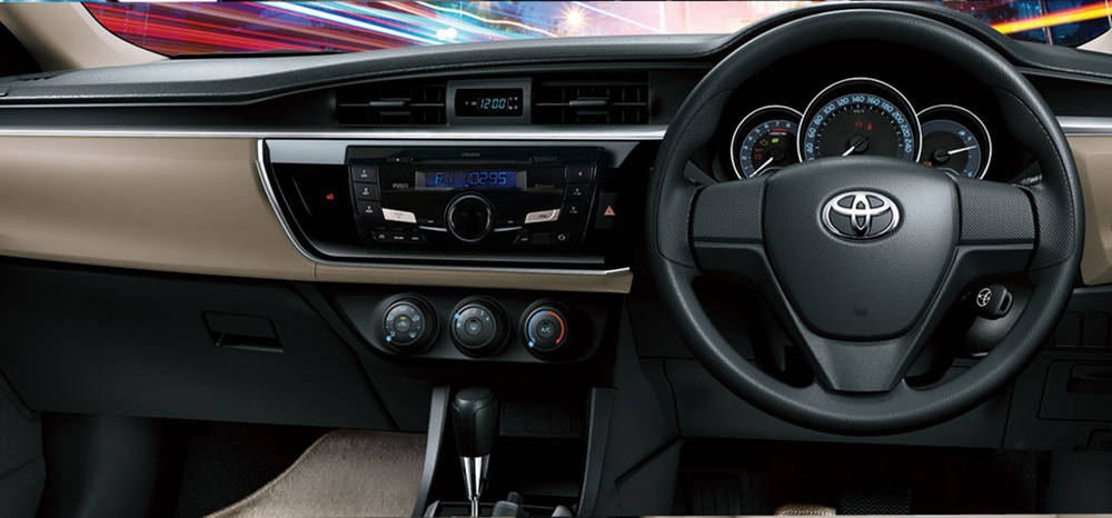 Toyota Corolla 2017 Prices In Pakistan Pictures And Reviews Pakwheels