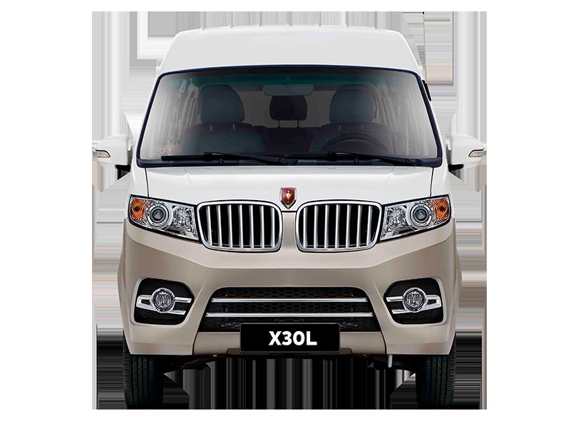 Jinbei X30L 2020
