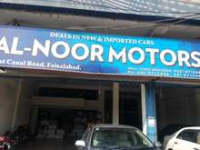 Al Noor Motors