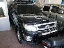 Umar  Car ex