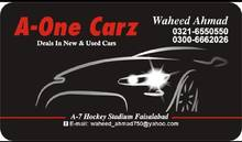 A ONE CARZ