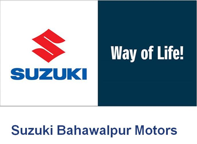 Suzuki Bahawalpur Motors