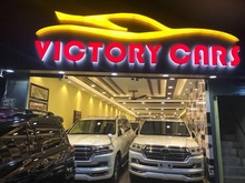 Victory Cars