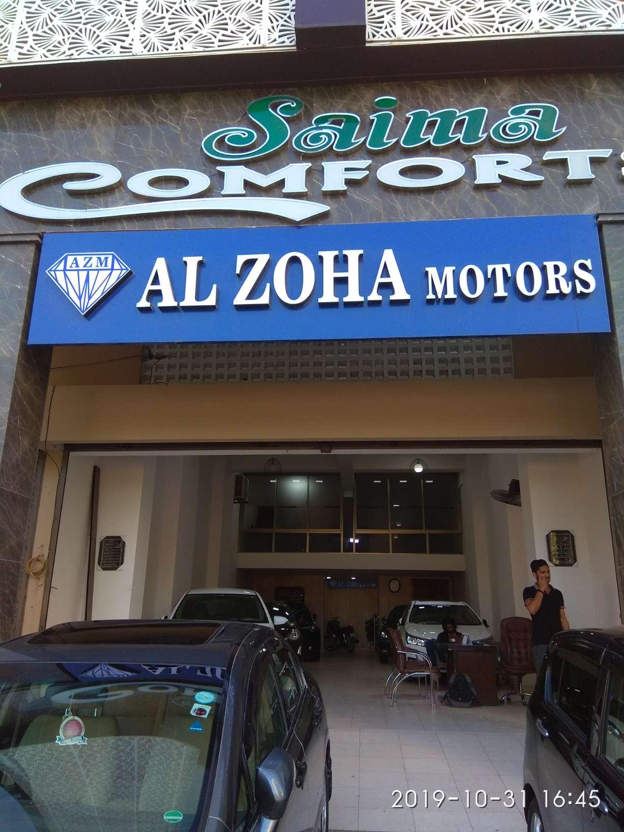 Al-Zoha Motors